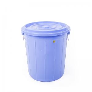 Thùng tròn 60 lít xanh dương